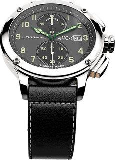 Мужские часы в коллекции АЧС-1 2.0 Мужские часы Молния 0010101-2.0-m