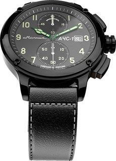 Мужские часы в коллекции АЧС-1 2.0 Мужские часы Молния 0010102-2.0-m