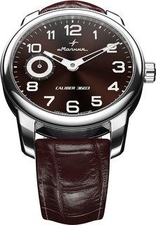 Мужские часы в коллекции Tribute 1984 Мужские часы Молния 0050105-m