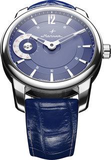 Мужские часы в коллекции Tribute 1984 Мужские часы Молния 0060102-m