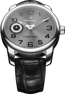 Мужские часы в коллекции Tribute 1984 Мужские часы Молния 0050103-m