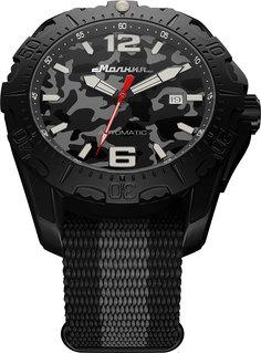 Мужские часы в коллекции Хамелеон Мужские часы Молния 00901005-m