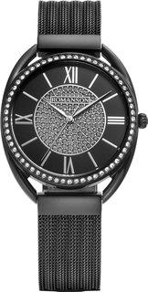 Женские часы в коллекции Giselle Женские часы Romanson RM8A47TLB(BK)