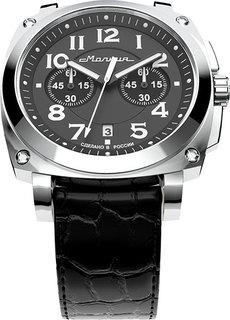 Мужские часы в коллекции Evolution 2.0 Мужские часы Молния 0020111-m