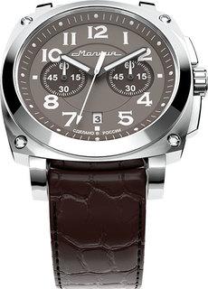 Мужские часы в коллекции Evolution 2.0 Мужские часы Молния 0020107-m