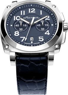 Мужские часы в коллекции Evolution 2.0 Мужские часы Молния 0020109-m