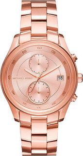 Женские часы в коллекции Briar Женские часы Michael Kors MK6465