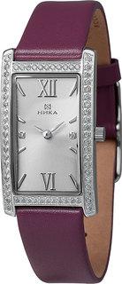 Женские часы в коллекции Lady Женские часы Ника 0551.2.9.26A Nika