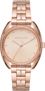 Женские часы в коллекции Libby Женские часы Michael Kors MK3677