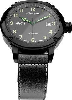 Мужские часы в коллекции АЧС-1 2.1 Мужские часы Молния 0010102-2.1-m