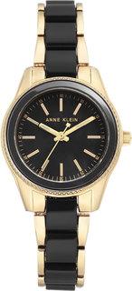 Женские часы в коллекции Plastic Женские часы Anne Klein 3212BKGB