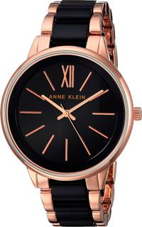 Женские часы в коллекции Plastic Женские часы Anne Klein 1412BKRG