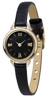 Золотые женские часы в коллекции Viva Женские часы Ника 0311.2.3.53C Nika
