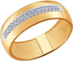 Золотые кольца Кольца SOKOLOV 1011470_s