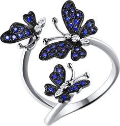 Золотые кольца Кольца SOKOLOV 2011025_s
