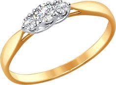 Золотые кольца Кольца SOKOLOV 1011502_s