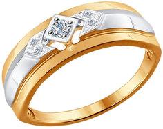 Золотые кольца Кольца SOKOLOV 1011528_s