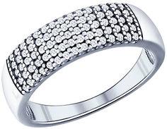 Серебряные кольца Кольца SOKOLOV 94011537_s