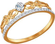 Золотые кольца Кольца SOKOLOV 017233_s