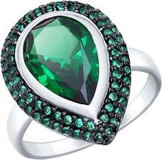 Серебряные кольца Кольца SOKOLOV 92011330_s