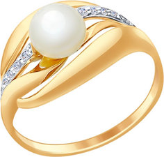 Золотые кольца Кольца SOKOLOV 791041_s