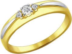 Золотые кольца Кольца SOKOLOV 1011590_s