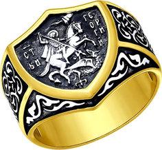 Серебряные кольца Кольца SOKOLOV 95010076_s