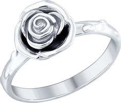 Серебряные кольца Кольца SOKOLOV 94012424_s