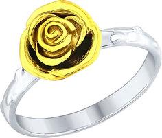 Серебряные кольца Кольца SOKOLOV 94012426_s