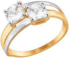 Золотые кольца Кольца SOKOLOV 81010325_s