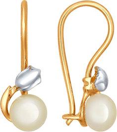 Категория: Женские золотые серьги