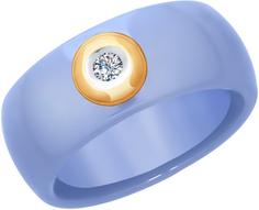Кольца SOKOLOV 6015061_s