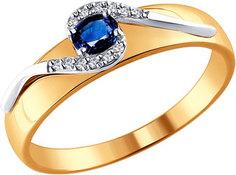 Золотые кольца Кольца SOKOLOV 2010984_s