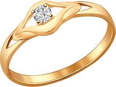 Серебряные кольца Кольца SOKOLOV 93010531_s