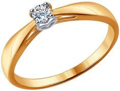 Золотые кольца Кольца SOKOLOV 1011532_s