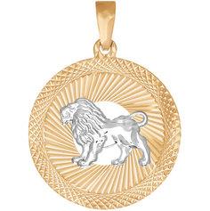 Золотые кулоны, подвески, медальоны Кулоны, подвески, медальоны SOKOLOV 032329_s