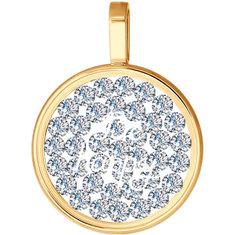 Золотые кулоны, подвески, медальоны Кулоны, подвески, медальоны SOKOLOV 035401_s