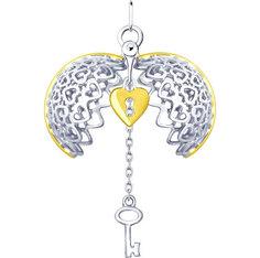 Серебряные кулоны, подвески, медальоны Кулоны, подвески, медальоны SOKOLOV 94032081_s