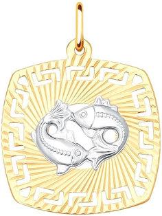 Золотые кулоны, подвески, медальоны Кулоны, подвески, медальоны SOKOLOV 031645_s