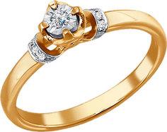 Золотые кольца Кольца SOKOLOV 1011074_s
