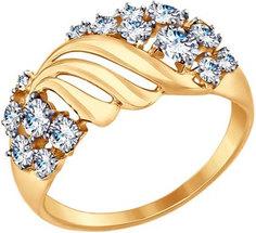 Золотые кольца Кольца SOKOLOV 017404_s