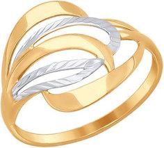 Золотые кольца Кольца SOKOLOV 017264_s