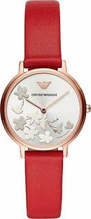 Женские часы в коллекции Kappa Женские часы Emporio Armani AR11114