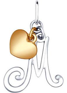 Серебряные кулоны, подвески, медальоны Кулоны, подвески, медальоны SOKOLOV 94031921_s