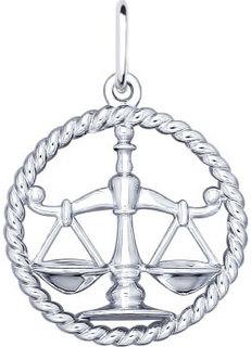 Серебряные кулоны, подвески, медальоны Кулоны, подвески, медальоны SOKOLOV 94031859_s