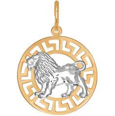 Золотые кулоны, подвески, медальоны Кулоны, подвески, медальоны SOKOLOV 031298_s