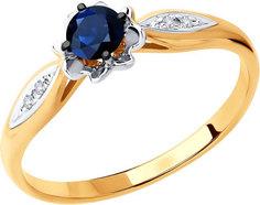 Золотые кольца Кольца SOKOLOV 2011115_s