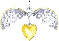 Серебряные кулоны, подвески, медальоны Кулоны, подвески, медальоны SOKOLOV 94032095_s