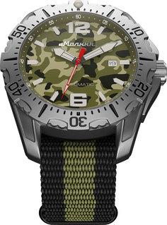 Мужские часы в коллекции Хамелеон Мужские часы Молния 00901001-m