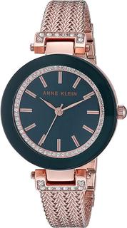 Женские часы в коллекции Ring Женские часы Anne Klein 1906NVRG